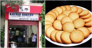 Kalyani Bakery